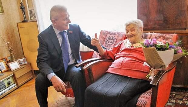 Депутат Мособлдумы Максимович поздравил со 101‑м днем рождения ветерана ВОВ