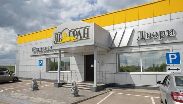В Подольске предоставили отсрочку по кредиту производственной компании из‑за пандемии