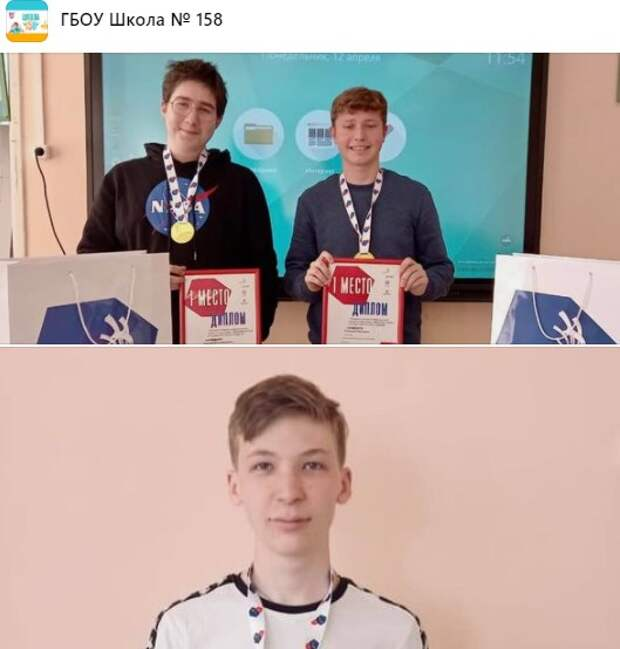 Ученики школы № 158 завоевали золото чемпионата WorldSkills