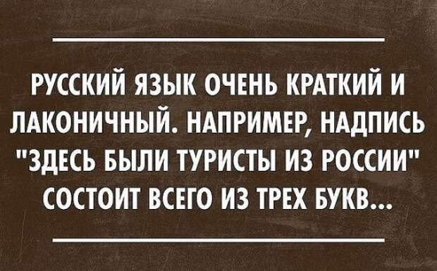 4809770_urysskie (548x341, 59Kb)