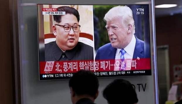 Чуда не случилось: Трамп отказался от встречи с Ким Чен Ыном | Продолжение проекта «Русская Весна»