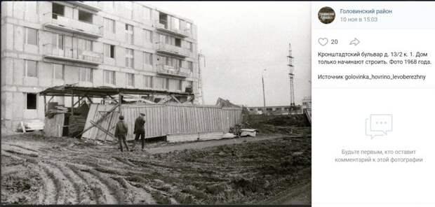 Фото дня: как полвека назад строили пятиэтажки на Кронштадтском