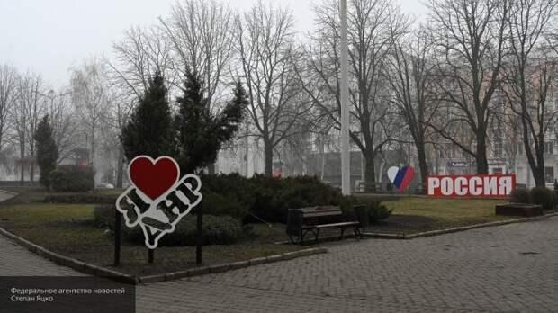 Донецк закрывает пункты пропуска на границе с ЛНР