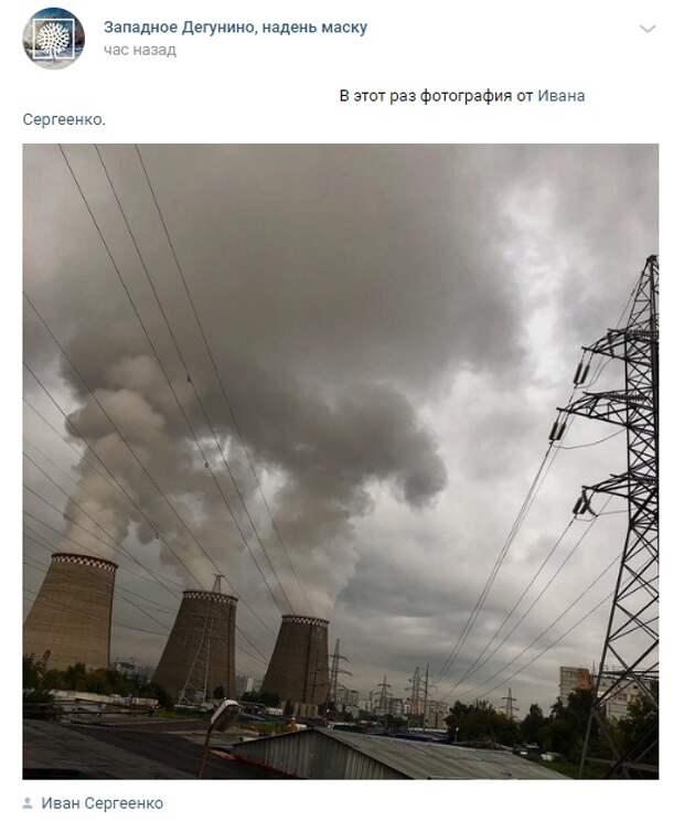 Фото дня: «фабрика облаков» в Дегунине