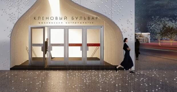 Проектное решение / Фото: stroi.mos.ru