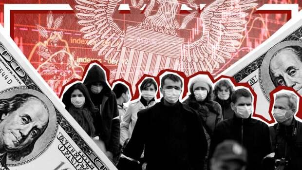 """Политолог Корнилов оценил последствия глобального """"коронапереворота"""""""