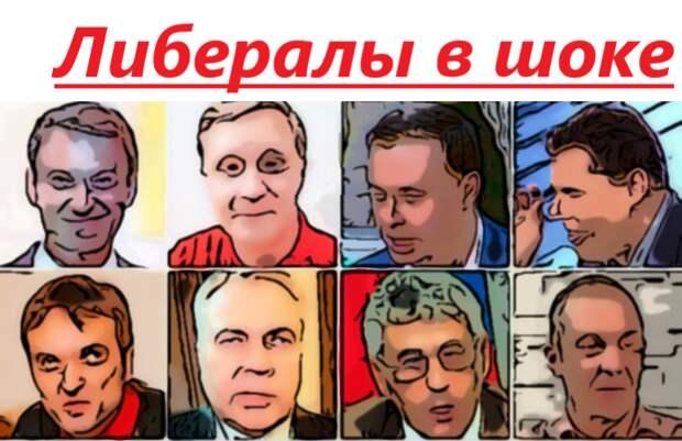 Навальный удивлен, Гозман возмущен, остальные либералы в шоке