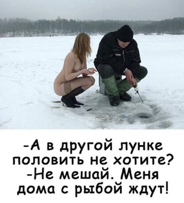 Сначала: «Любимый, помоги, мне нужна твоя мужская помощь», а потом...