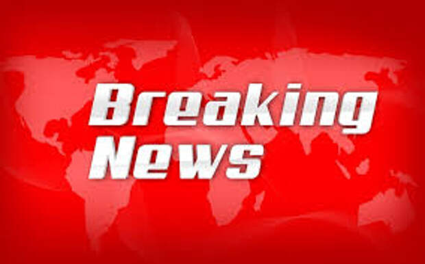 На Украине произошли аварии на двух ТЭС