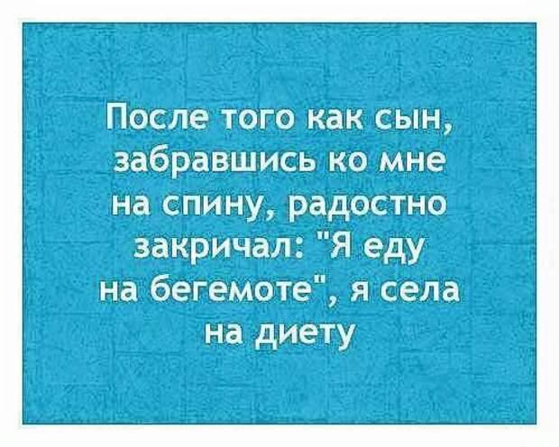 """Хочу передать """"привет"""" моей зарплате... Улыбнемся)))"""
