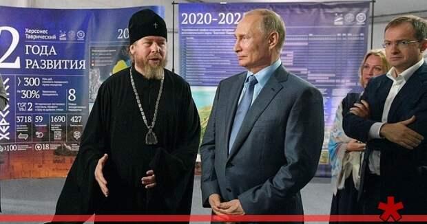 Христианизация античности: духовник Путина рассказал о планах переустройства Херсонеса