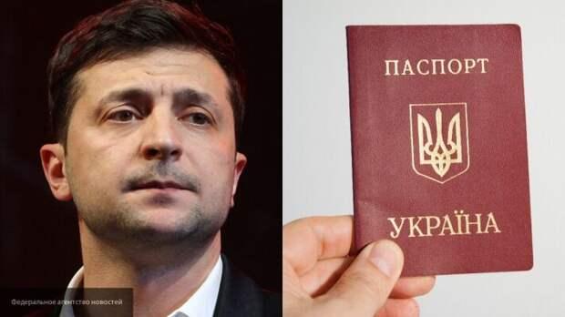 Европейский союз решил ужесточить правила пересечения границ для украинцев