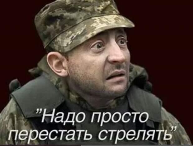 Россию окружают огнем. Украина согласна поучаствовать?