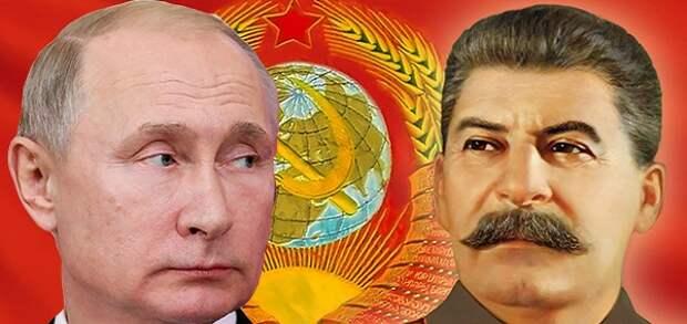 Александр Росляков. Почему Сталин выращивал великих писателей, а Путин – бездарных холуев?
