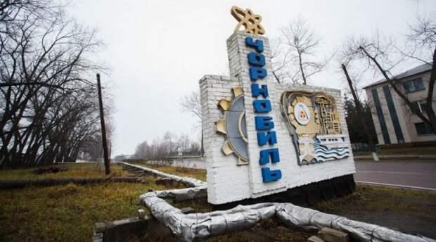 Украина Чернобыль