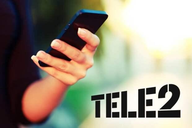 Вниманию владельцев Tele-2