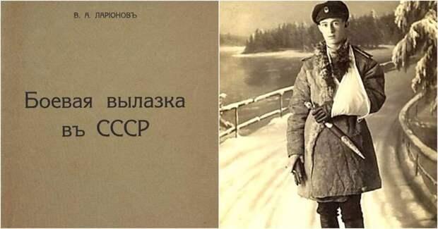 Боевая вылазка в СССР: история теракта белогвардейцев, совершенного ровно 92 года назад