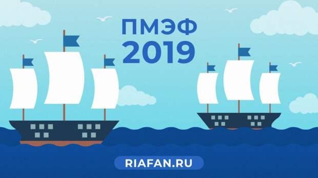Первая в России межкорпоративная квантовая сеть была продемонстрирована на ПМЭФ