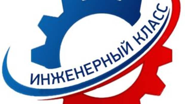 С 1 сентября 2021 года в Нижнегорском районе планируется реализация проектов предпрофессионального образования