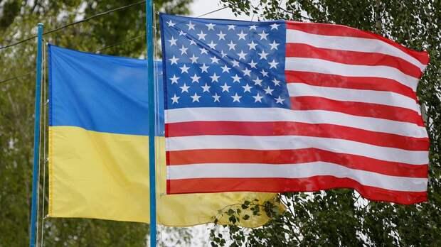 США обусловили свою поддержку Украине выбором главы САП