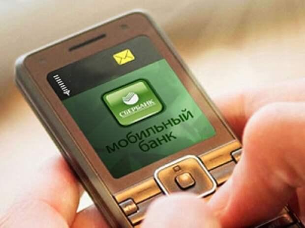 """Мобильный банк """"Сбера"""" сам несет ответственность за свои сбои"""