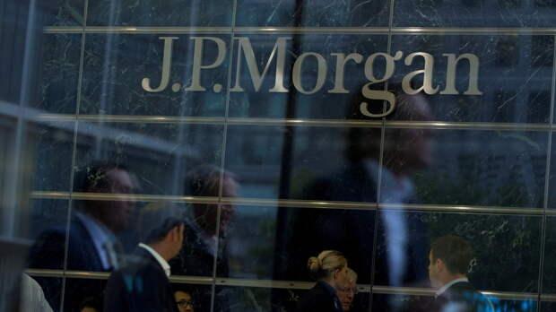 Американский банк JP Morgan покинул проект Суперлиги