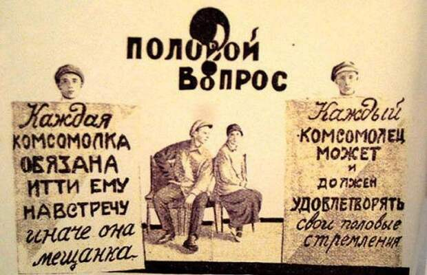 ПАМЯТКА БЕРЕМЕННОЙ КОЛХОЗНИЦЫ… ИЛИ АБОРТНЫЕ КОМИССИИ В СССР