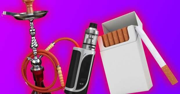 Акцизы на сигареты и вейпы повысили на 20%