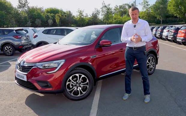 Подробный разбор Renault Arkana от главного редактора «За рулем»