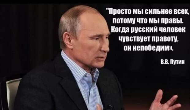 В сети отреагировали на слова Путина о претензии граждан к государству