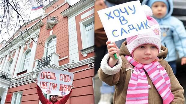 В Краснодаре рассказали о 47-тысячной очереди в детские сады