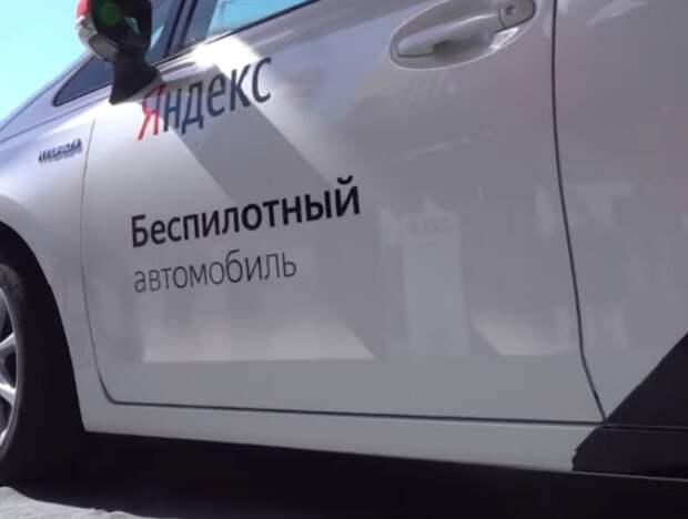 """Беспилотных """"яндексмобилей"""" в Москве становится все больше"""