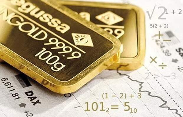 Цена золота упала с 7-недельного пика, несмотря на спрос в Азии