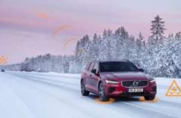 Автомобили Volvo смогут «общаться» между собой
