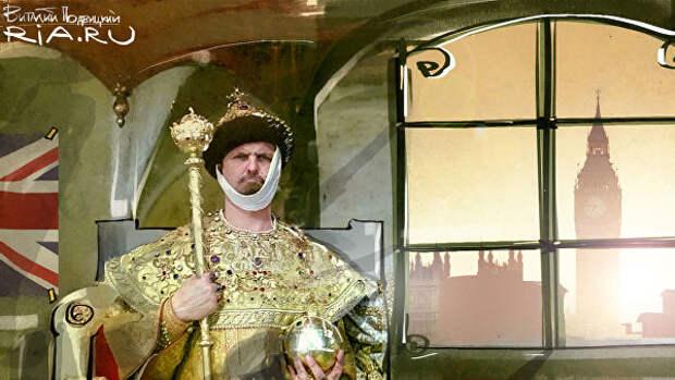 В России нашли новую королеву Англии