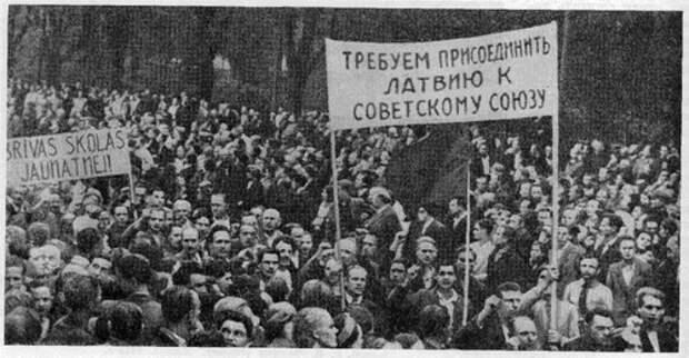 Отделились от СССР, но что дальше: почему русские не уезжают из этой Прибалтийской страны, несмотря на такое отношение к ним