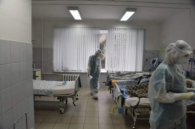 Умершая в Краснодаре семья была заражена коронавирусом