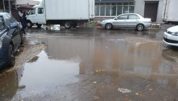 В Подольске отремонтировали автодорогу на Кольцевой улице по просьбе жителя