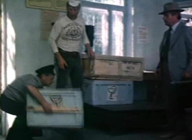 Кадр из фильма «Спортлото-82»