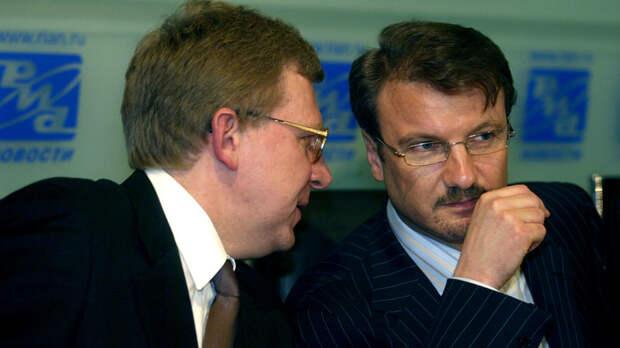 Назад в 90-е: Силуанов, Греф и Кудрин начинают распродажу страны