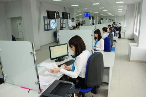 Какие услуги налоговой можно получить в МФЦ Севастополя?