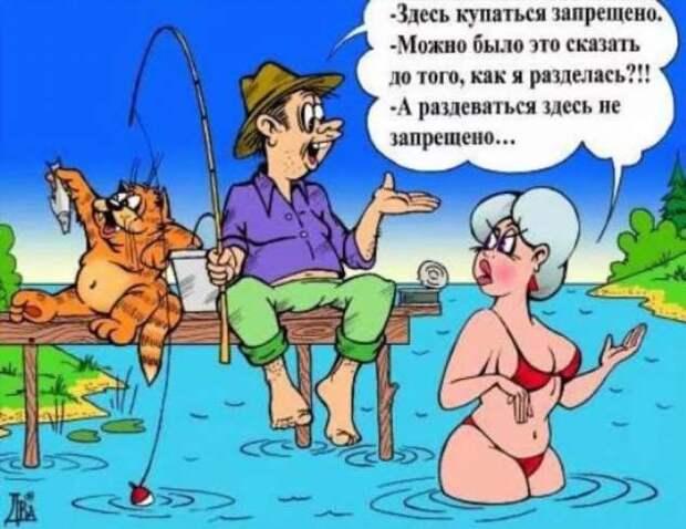 Неадекватный юмор из социальных сетей. Подборка chert-poberi-umor-chert-poberi-umor-06140625062020-2 картинка chert-poberi-umor-06140625062020-2