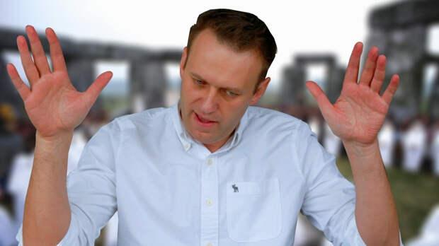 «Поклонники» Навального вяло поддержали блогера на незаконных митингах