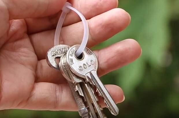 как не потерять ключи от квартиры