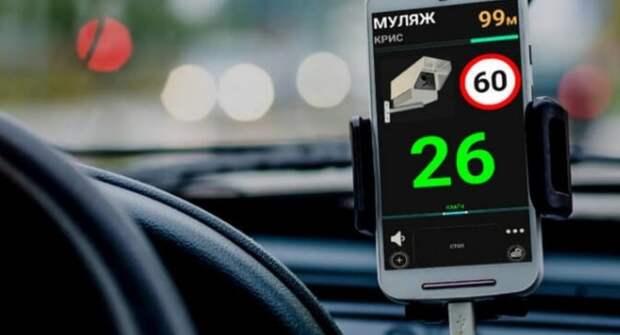 Четыре приложения для смартфона, которые должны быть у каждого водителя
