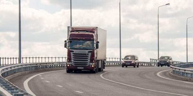 Новые правила для въезда грузовиков на МКАД вступят в силу 15 июня