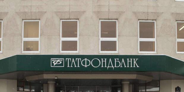 Татфондбанк «исчезнет» по-английски?