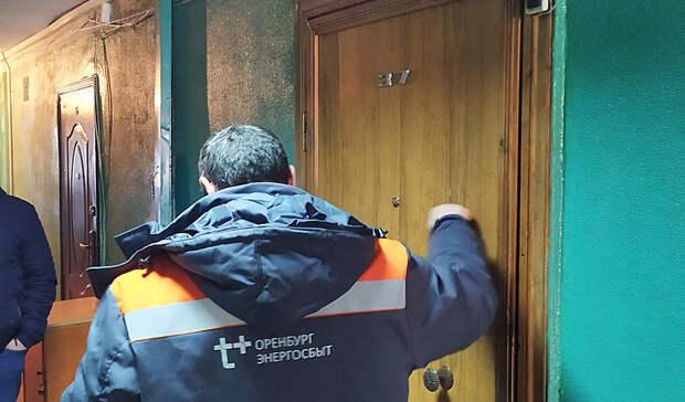 Четверть миллиарда задолжали оренбуржцы «ЭнергосбыТ Плюс» за горячую воду