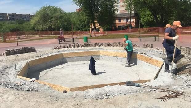 Фонтан в сквере за ДК «Машиностроитель» в Подольске станет плоскостным