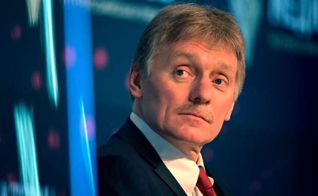 Дмитрий Песков уверен, что сборную России всегда будут любить и поддерживать